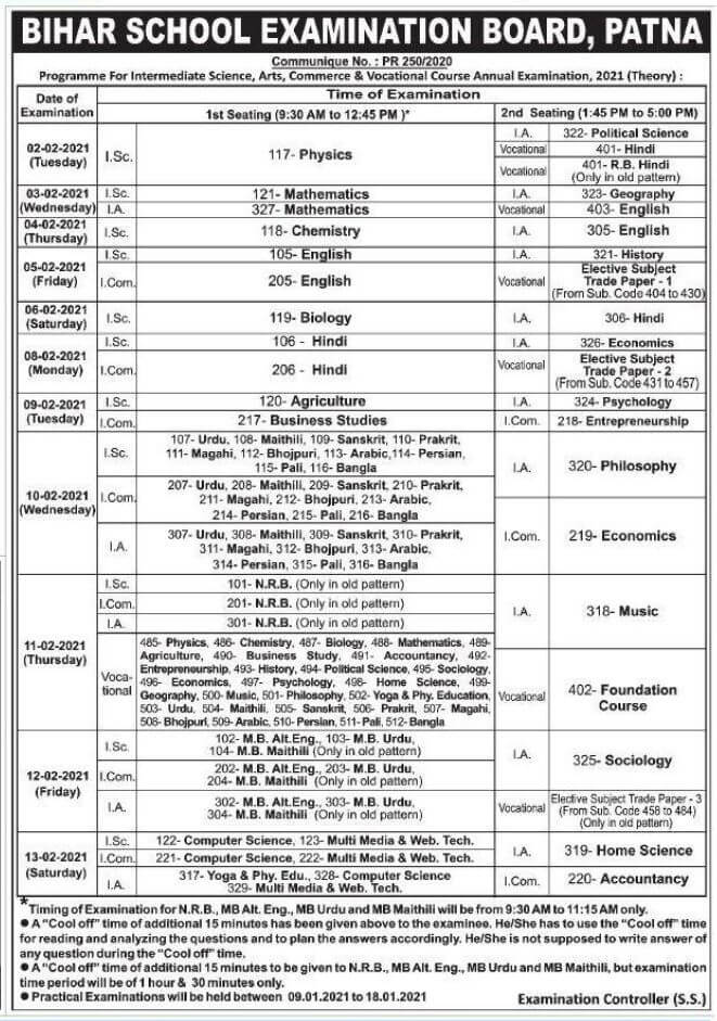 BSEB Annual Exam Programme