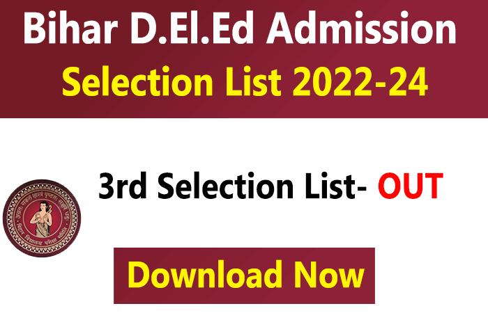 Bihar D.El.Ed. Admission