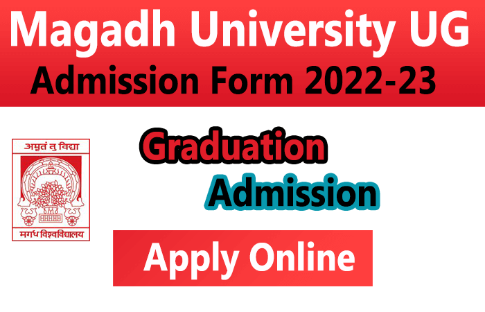 Magadh University UG Admission