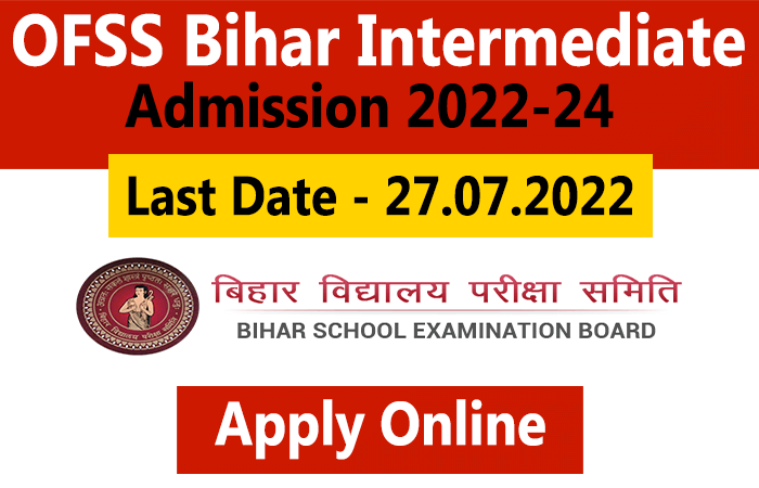 ofss bIHAR inter admission