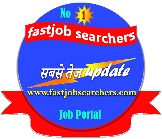 ICDS Bihar Lady Supervisor Merit List 2019