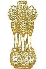 SEC Bihar Logo